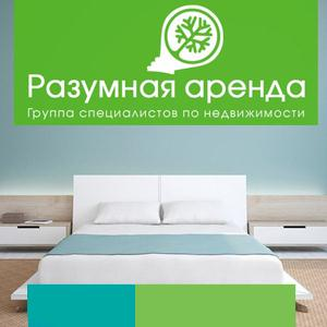 Аренда квартир и офисов Исаклов