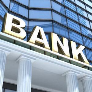 Банки Исаклов