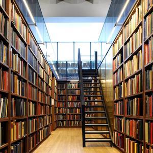 Библиотеки Исаклов
