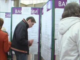 Центры занятости Исаклов