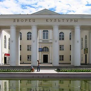 Дворцы и дома культуры Исаклов