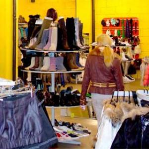Магазины одежды и обуви Исаклов