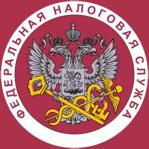 Налоговые инспекции, службы Исаклов