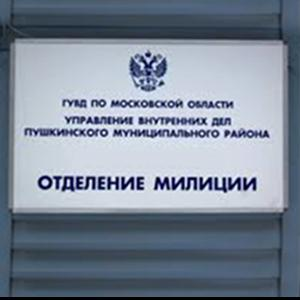 Отделения полиции Исаклов