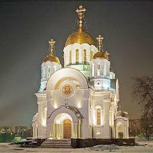 Религиозные учреждения Исаклов