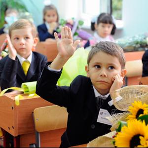 Школы Исаклов