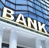 Банки в Исаклах