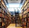 Библиотеки в Исаклах