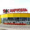 Гипермаркеты в Исаклах