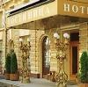 Гостиницы в Исаклах