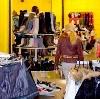 Магазины одежды и обуви в Исаклах