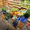 Магазины продуктов в Исаклах
