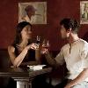 Рестораны, кафе, бары в Исаклах