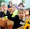 Школы в Исаклах