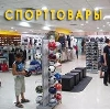 Спортивные магазины в Исаклах