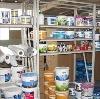 Строительные магазины в Исаклах