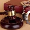 Суды в Исаклах