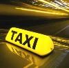 Такси в Исаклах