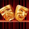 Театры в Исаклах