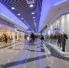 Торговые центры в Исаклах