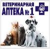 Ветеринарные аптеки в Исаклах
