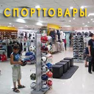 Спортивные магазины Исаклов