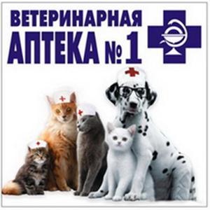 Ветеринарные аптеки Исаклов